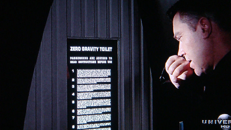 Zero_Gravity_Toilet
